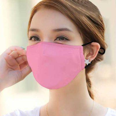 plain mask
